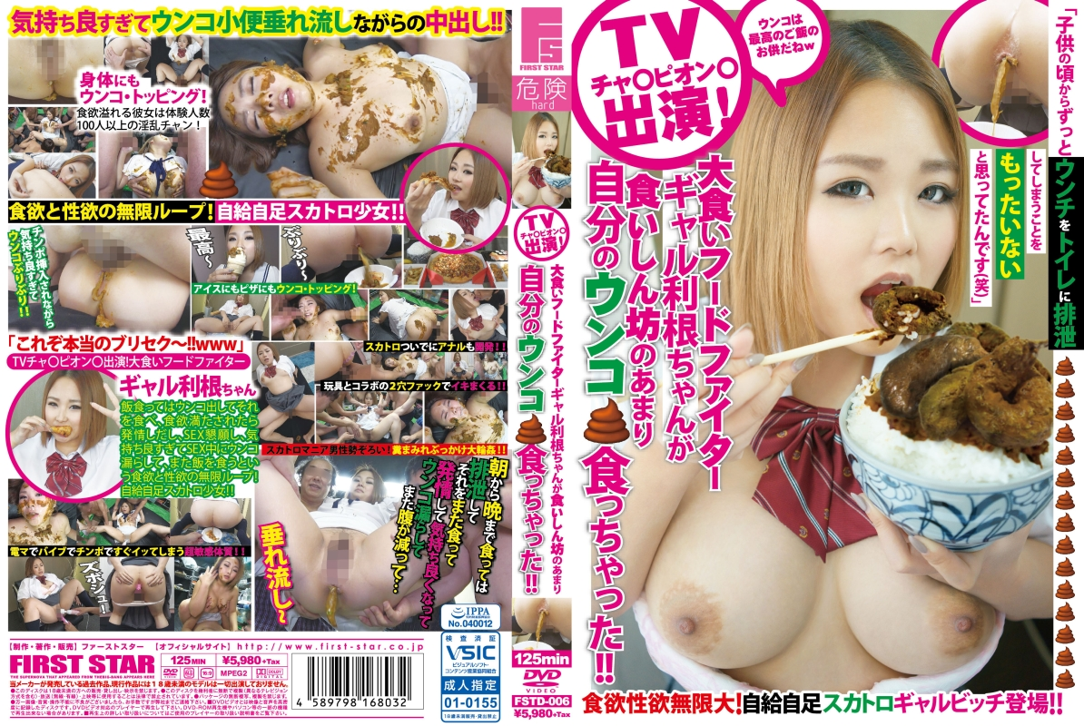 d47c5a69342ad11e0357730e907fb4af - FSTD-006 - TV Huge eating food fighter girl has eaten her own pussy so much - HD-1080p